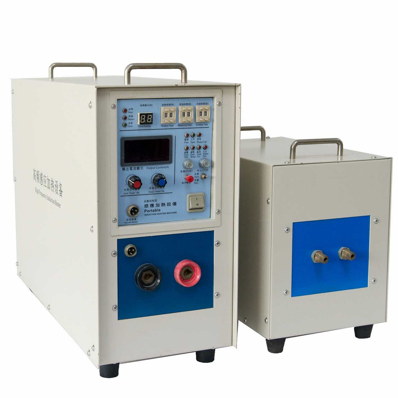 high frequency induction brazing .jpg